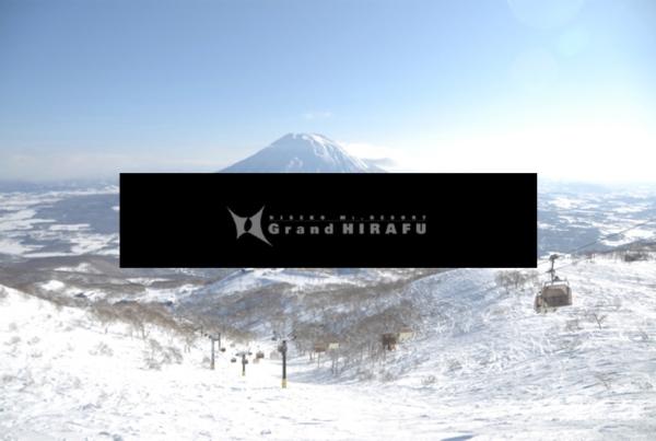 grand-hirafu   Ministry of Chalets