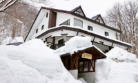 Altitude Hakuba Outdoor View | Hakuba, Nagano | Ministry of Chalets