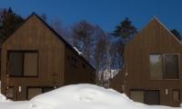 Gakuto Villas Bird's Eye View   Hakuba, Nagano   Ministry of Chalets
