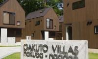 Gakuto Villas Outdoor View   Hakuba, Nagano   Ministry of Chalets