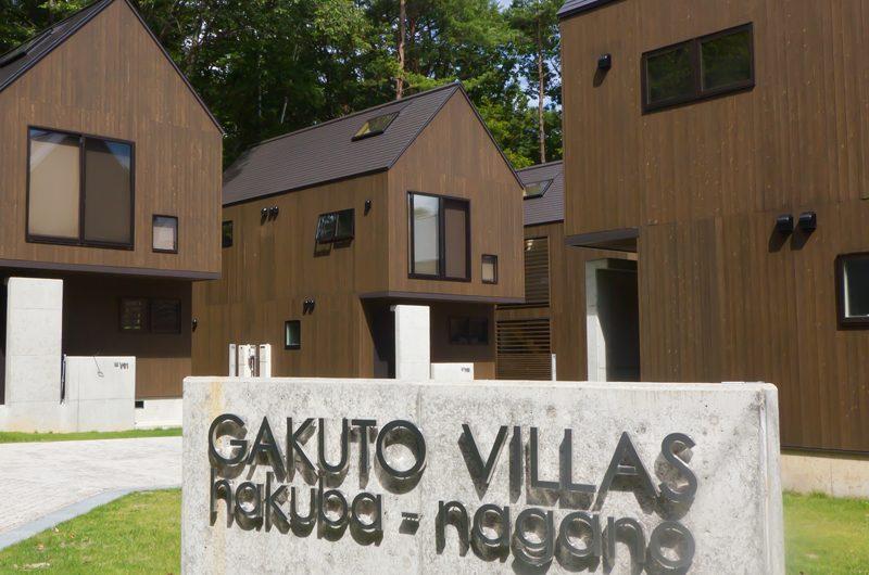 Gakuto Villas Outdoor View | Hakuba, Nagano | Ministry of Chalets
