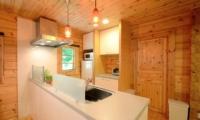 Maki Cottage Fully Equipped Kitchen | Hakuba, Nagano | Ministry of Chalets