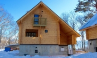 Wadano Woods Outdoors | Hakuba, Nagano | Ministry of Chalets