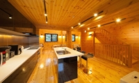Wadano Woods Kitchen | Hakuba, Nagano | Ministry of Chalets