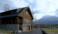 Annabel Building | Hirafu, Niseko | Ministry of Chalets