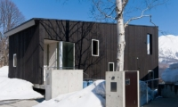 Forest Estate Outdoor View | Middle Hirafu Village, Niseko | Ministry of Chalets