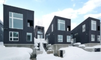 Forest Estate Outdoors | Middle Hirafu Village, Niseko | Ministry of Chalets