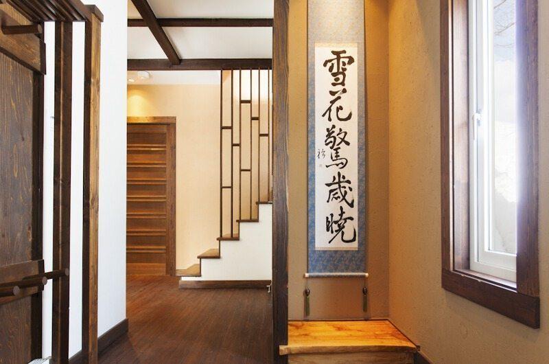 Ginsetsu Passage | Middle Hirafu Village, Niseko | Ministry of Chalets