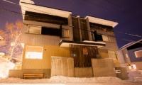 Itoku Building Area | Hirafu, Niseko | Ministry of Chalets