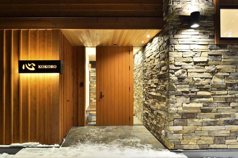 Kokoro Entrance | Hirafu, Niseko | Ministry of Chalets