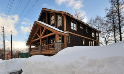 Mangetsu Lodge Building | Hirafu, Niseko | Ministry of Chalets