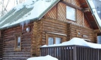 Nupuri Cottage Outdoor View | Lower Hirafu Village, Niseko | Ministry of Chalets