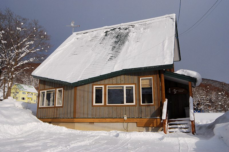 Shirayuki Lodge Building | Hirafu, Niseko | Ministry of Chalets
