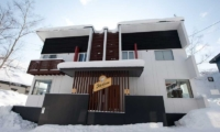 Shirokuma Chalets Entrance | Middle Hirafu Village, Niseko | Ministry of Chalets