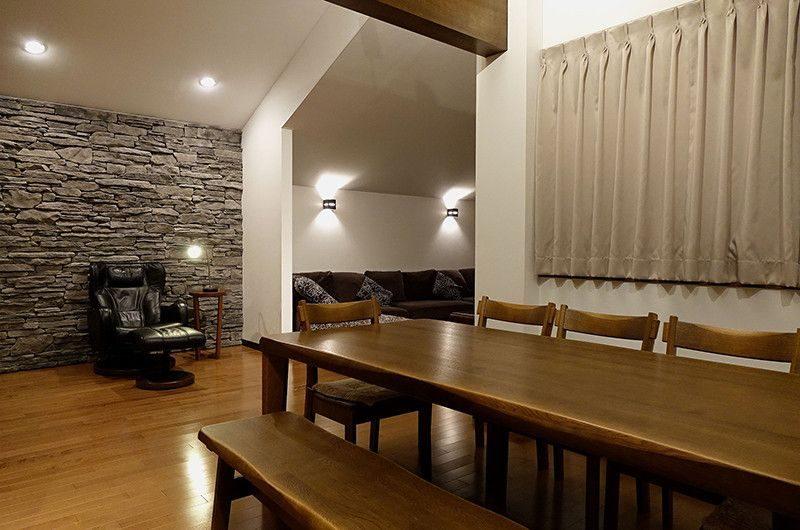 Shungyo Dining Room | Hirafu Izumikyo 1, Niseko | Ministry of Chalets