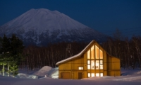 The Orchards Niseko Shion Exterior | St Moritz, Niseko | Ministry of Chalets