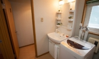 Yotei Cottage Laundry | Lower Hirafu Village, Niseko | Ministry of Chalets