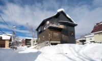 Yuzuki Outside View | Hirafu, Niseko | Ministry of Chalets