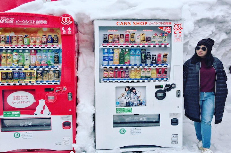Niseko Vending Machines