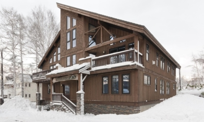 Ishi Couloir B Building | Hirafu, Niseko | Ministry of Chalets